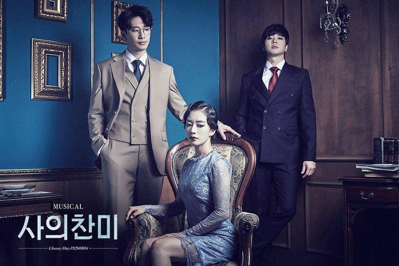 """""""Hymn Of Death"""" (2018 Drama): Cast & Summary"""