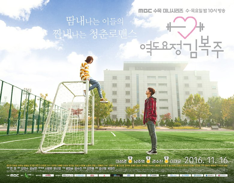 Top 14 Best School/College Romance K-Dramas To Have On Your Watchlist (2021 Update)
