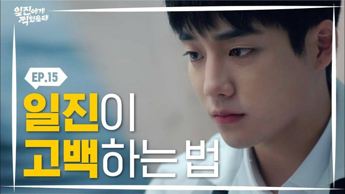 Update Ep 15 Final Watch Web Drama Eng Sub When You Re On The Blacklist Of Bullies Best Mistake Playlist Ep 01 Ep 15 Kpopmap