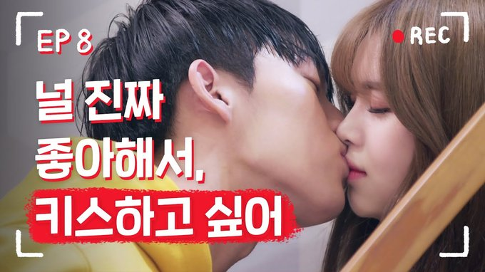 Update Ep 08 Final Watch Web Drama Eng Sub Real Time Love Pt 2 Playlist Ep 01 Ep 08 Kpopmap Kpop Kdrama And Korean Trend Stories Coverage