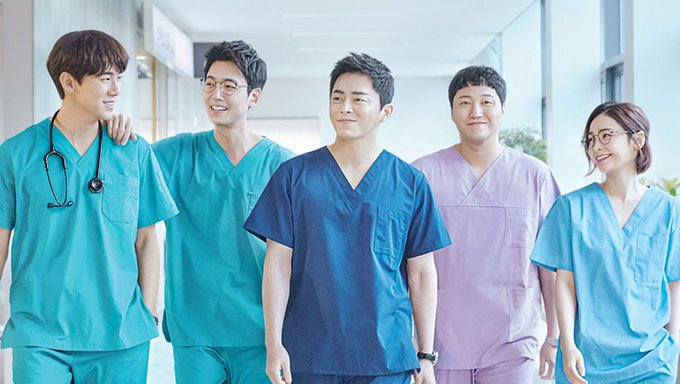 Hospital Playlist 2020 Drama Cast Summary Kpopmap