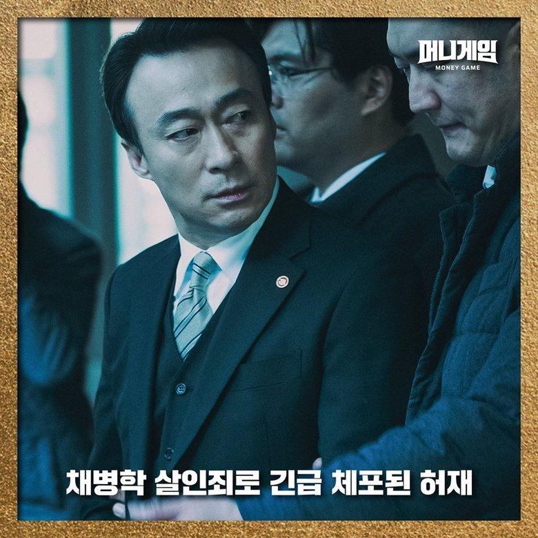 Wednesday-Thursday Korean Drama Ratings