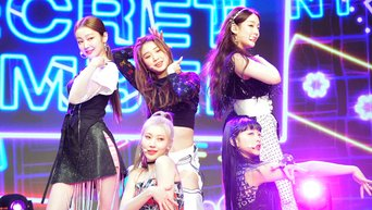 SECRET NUMBER Reveals First Single, 'Who Dis?' During Debut Showcase