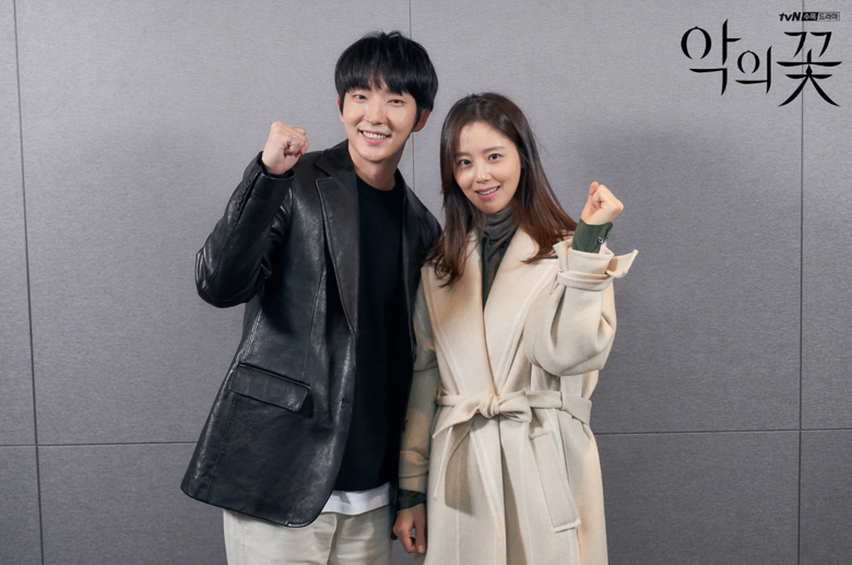 """Flower Of Evil"" (2020 Drama): Cast & Summary | Kpopmap"