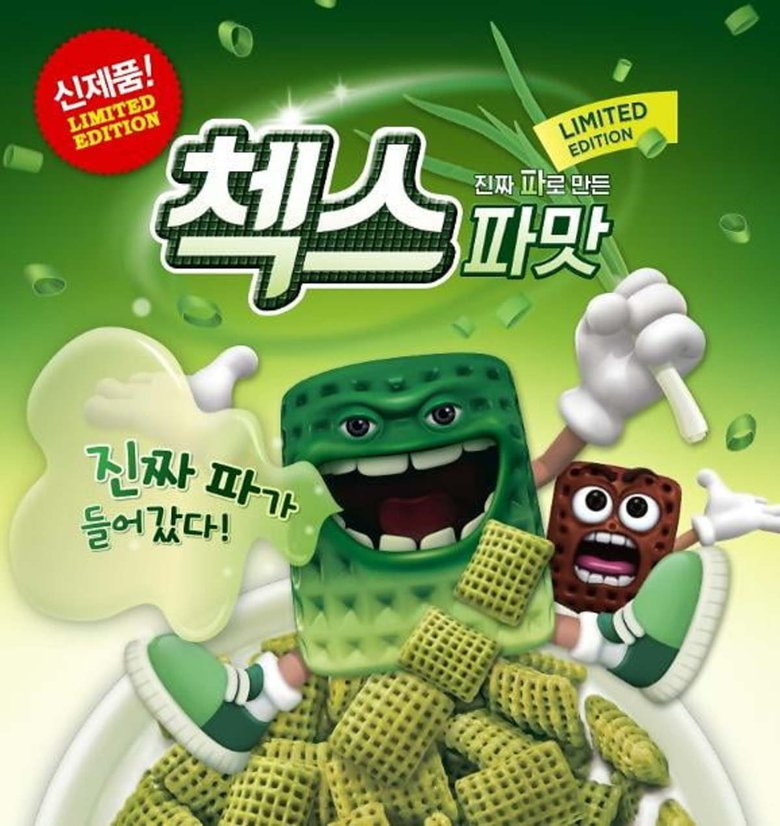 Korea's Green Onion Flavored CHEX Cereal & What It Does To Your Breath