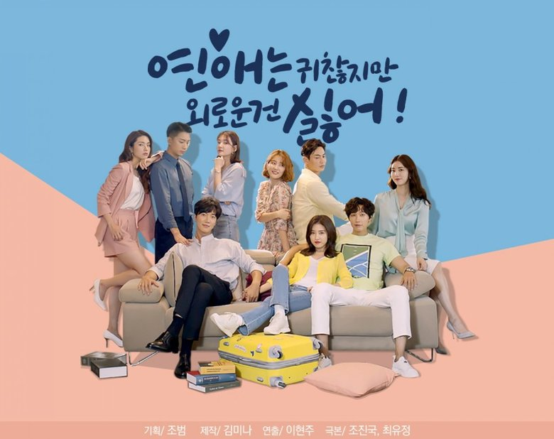 """""""Lonely Enough To Love"""" (2020 Drama): Cast & Summary"""