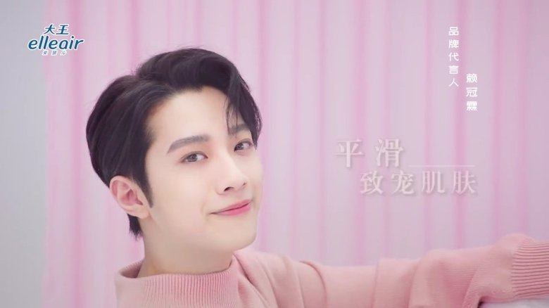 Netizens Are Amazed Once Again By Lai KuanLin's Visuals In Tissue Commercial