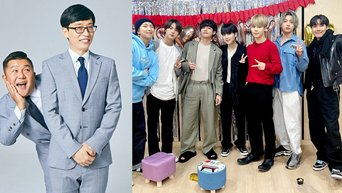 """3 Reasons To Rejoice About BTS's Upcoming Appearance On """"Yoo Quiz On The Block"""""""