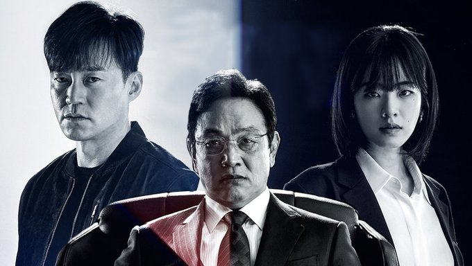 "Times"" (2021 Drama): Cast & Summary | Kpopmap"