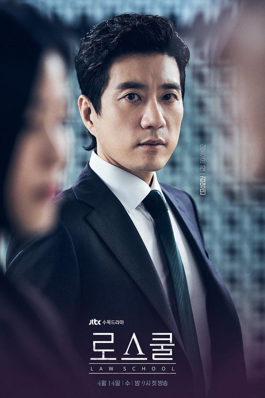"""""""Law School"""" (2021 Drama): Cast & Summary"""
