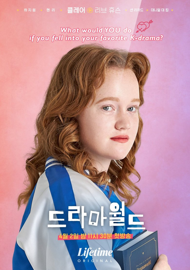 """Dramaworld 2"" (2021 Drama): Cast & Summary"