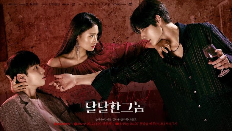 """The Sweet Blood"" (2021 Web Drama): Cast & Summary"