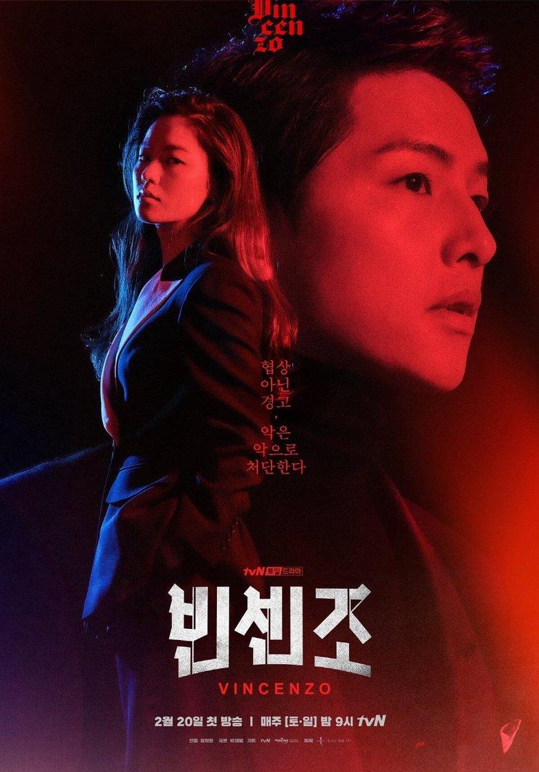 Best Korean Dramas To Watch On Netflix